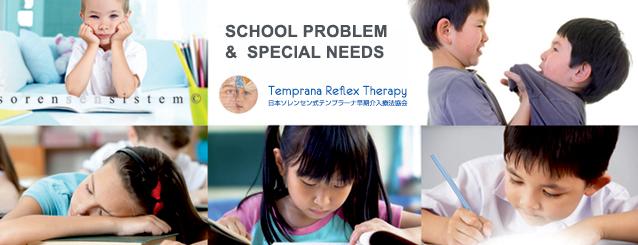 Special Needs J